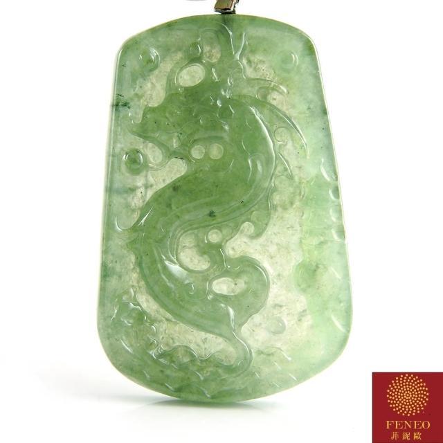 【菲鈮歐】飛龍在天冰種滿綠A貨翡翠項鍊(1758)