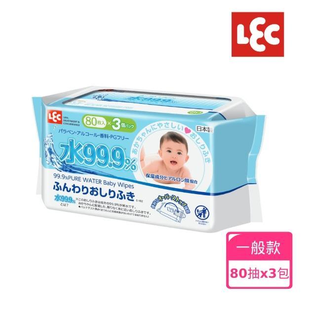【日本LEC】純水99.9%一般型濕紙巾(日本製80抽X3包)