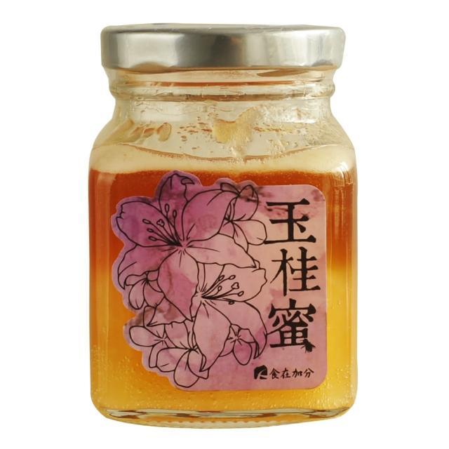 【食在加分】天然熟成蜂蜜-玉桂蜜250g(天然結晶森林蜜)