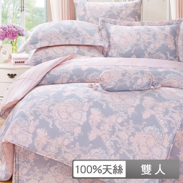 【貝兒居家寢飾生活館】頂級100%天絲床罩鋪棉兩用被七件組(雙人-狄安娜)