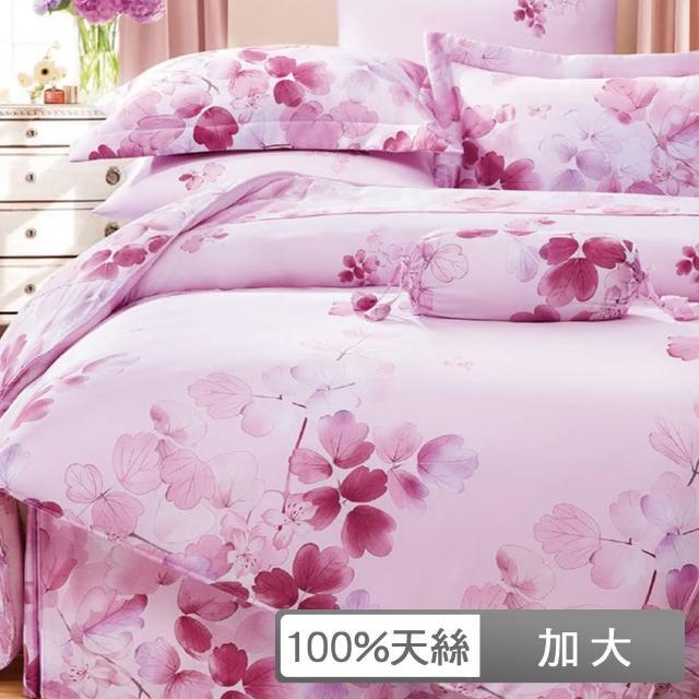 【貝兒居家寢飾生活館】頂級100%天絲兩用被床包組(加大雙人-卉影粉)