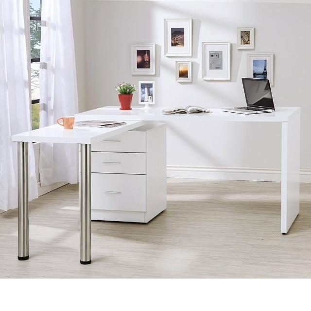 【Bernice】凱希4.9尺多功能旋轉書桌-工作桌-辦公桌(白色)