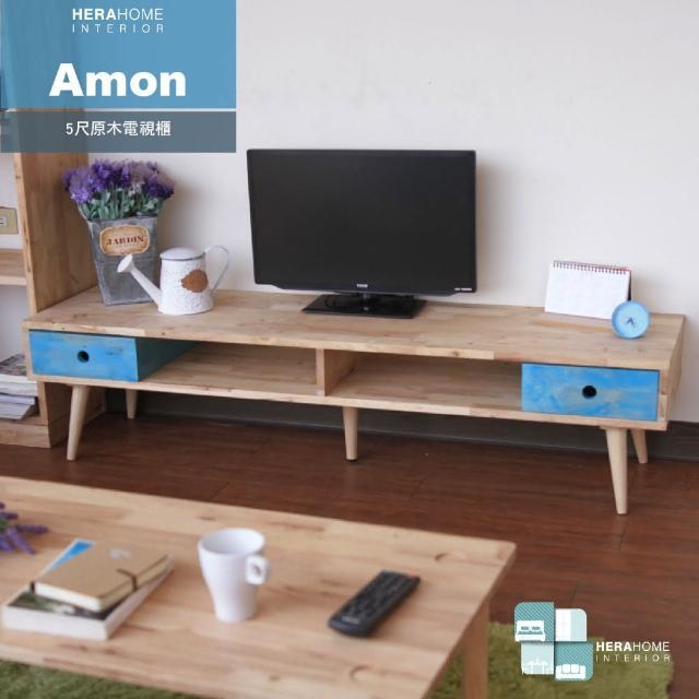 【HERA Home】Amon 5尺原木電視櫃DIY