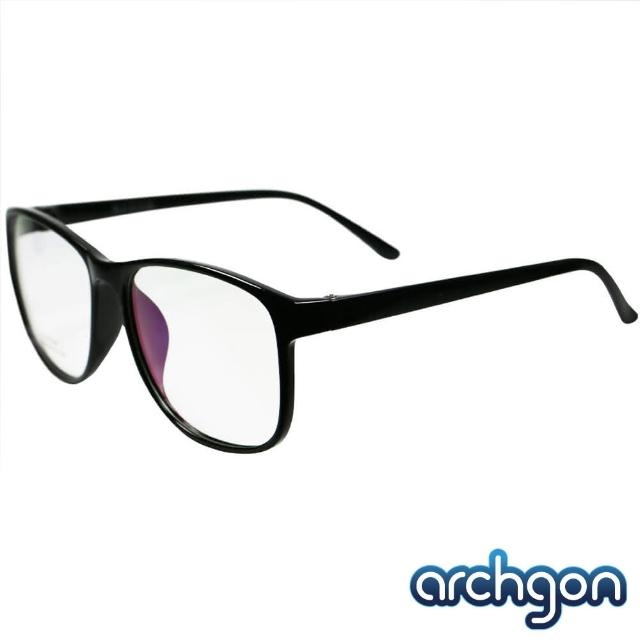 【Archgon亞齊慷】東京復古風-懷舊黑 濾藍光眼鏡(GL-B147-K)