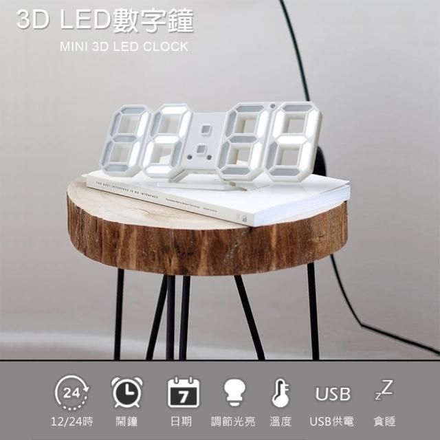 立體3D LED數字時鐘-鬧鐘(電子鐘-數字鐘 USB供電)