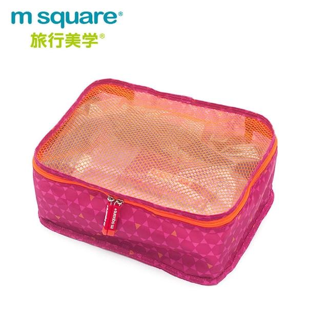 【m square】商旅系列Ⅱ折疊衣物袋S