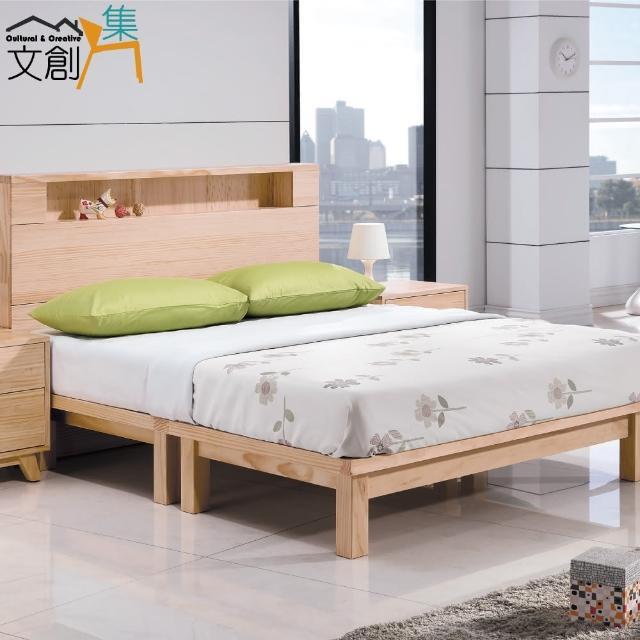 【文創集】凱悅  環保5尺實木雙人三件式床台組合(二色可選+天絲抗菌獨立筒床墊)