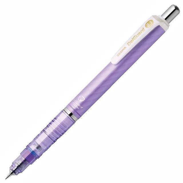 【ZEBRA】P-MAS85 DelGuard 不易斷芯自動鉛筆 0.3亮紫