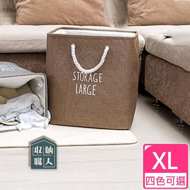 【收納職人】自然簡約風StorageLarge超大容量粗提把厚挺棉麻方型整理收納籃-洗衣籃髒衣籃(XL-四色可選)