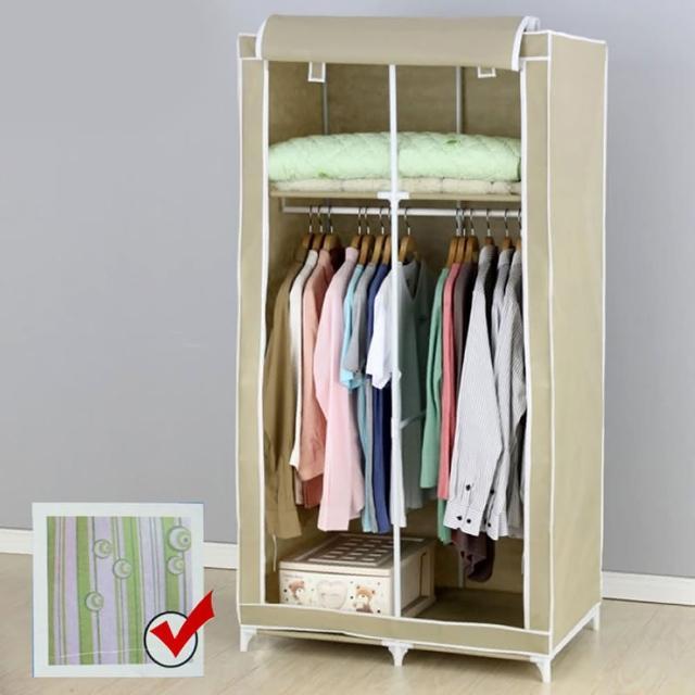 優質簡約風防塵衣櫥櫃 JY-0702綠