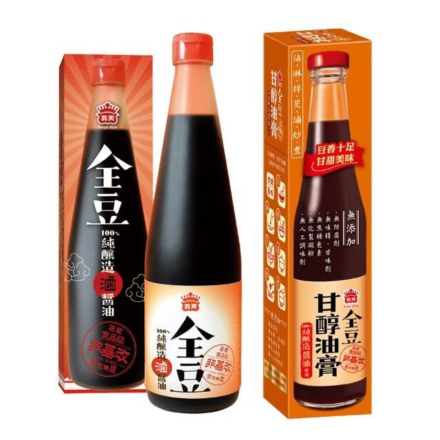 【義美】全豆純釀造甘醇醬油膏/滷醬油(各1瓶)