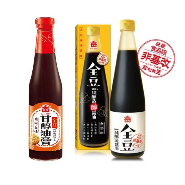 【義美】全豆純釀造甘醇醬油膏-醬油(各1瓶)