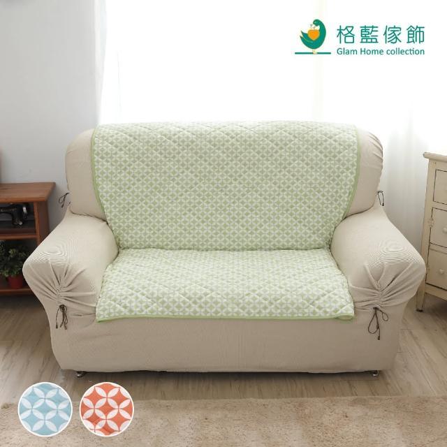 【格藍傢飾】北歐風幾何沙發墊2人座(3色任選)