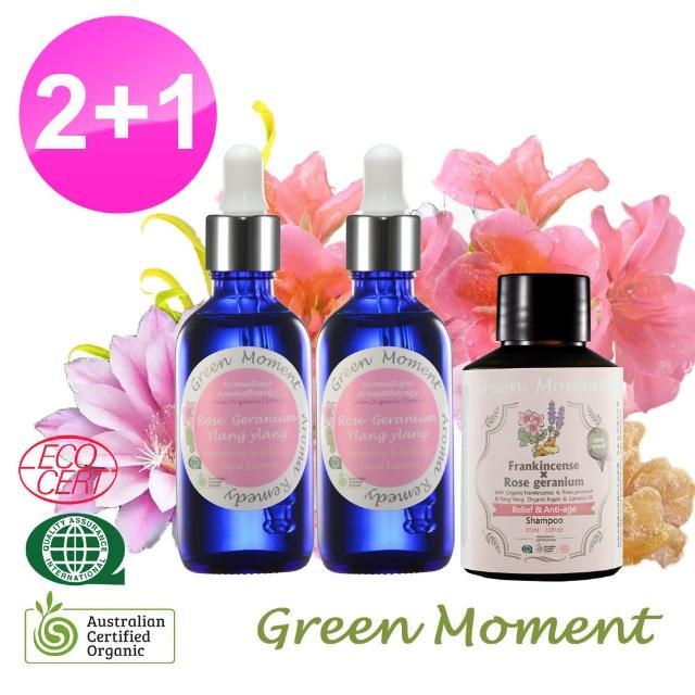 【Green Moment 自然奇機】-花蜜-有機玫瑰天竺葵透白50ml-2+乳香天竺葵抗老洗髮露85ml-1