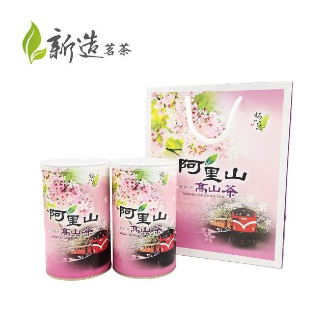 【新造茗茶】阿里山特選烏龍紅茶(150g-2罐)