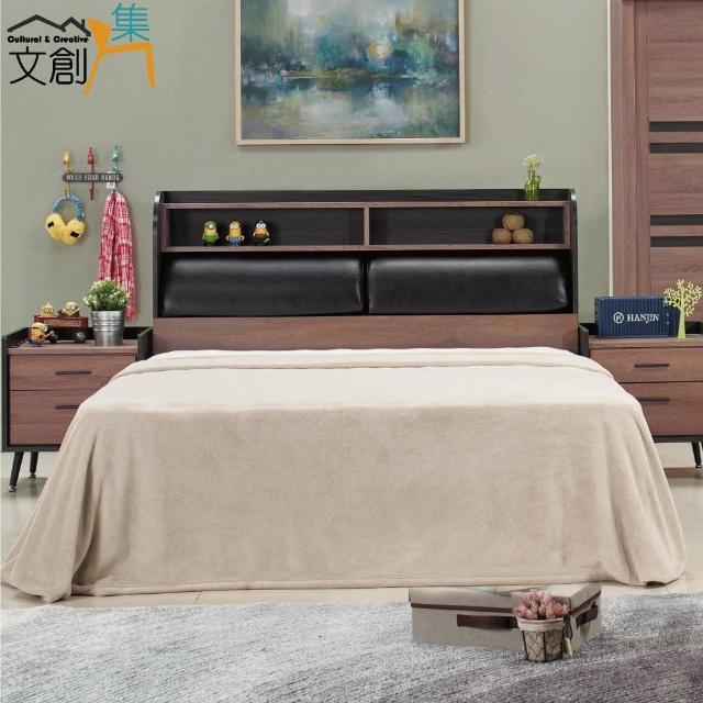 【文創集】布里斯    天絲5尺皮革雙人三件式床台組合(床頭箱+床底+天絲抗菌獨立筒床墊)