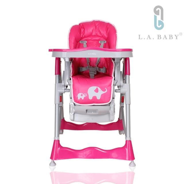 【L.A. Baby】多功能高腳餐椅-腳踏可調款(3色選購桃紅色、藍色、螢光色)
