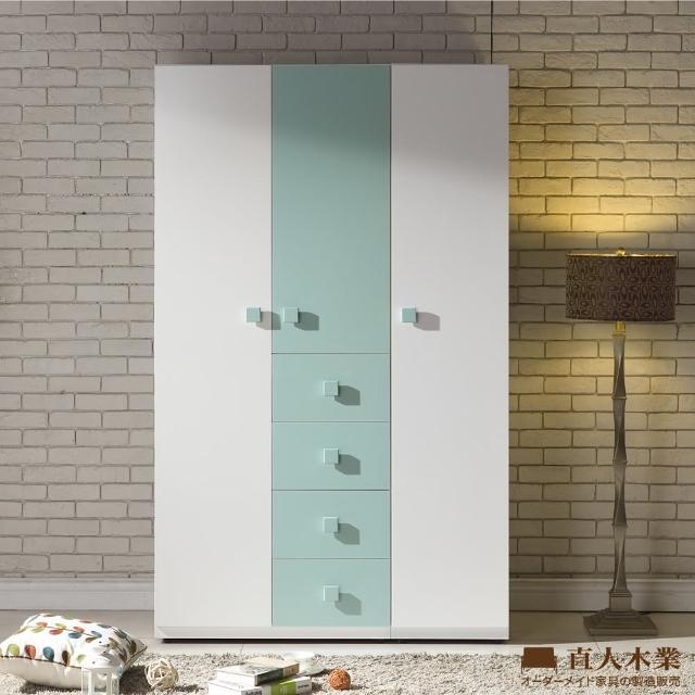 【日本直人木業】COLOR清新風120CM高衣櫃