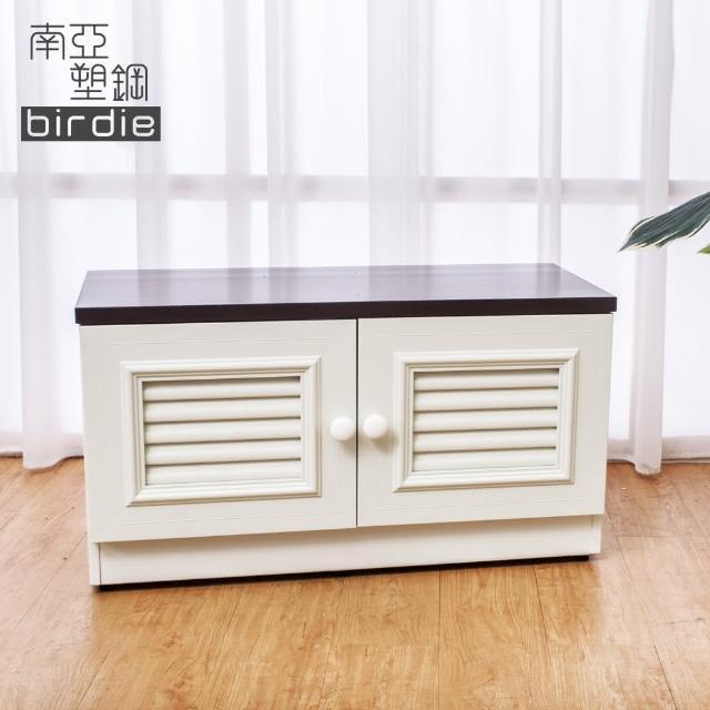 【Birdie南亞塑鋼】2.7尺二門塑鋼坐式百葉鞋櫃-穿鞋椅(胡桃色+白色)