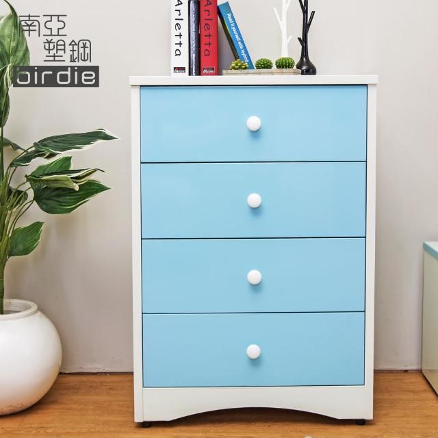 【Birdie南亞塑鋼】貝妮2.2尺塑鋼四斗櫃(粉藍色)