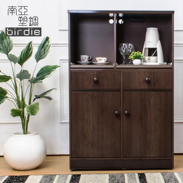 【Birdie南亞塑鋼】2.9尺二開二抽塑鋼電器櫃-收納餐櫃(胡桃色)