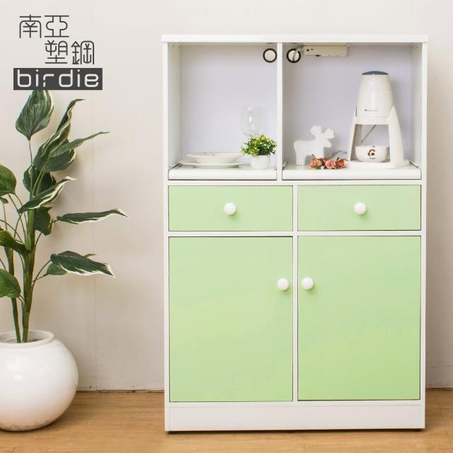 【Birdie南亞塑鋼】2.9尺二開二抽塑鋼電器櫃-收納餐櫃(白色+粉綠色)