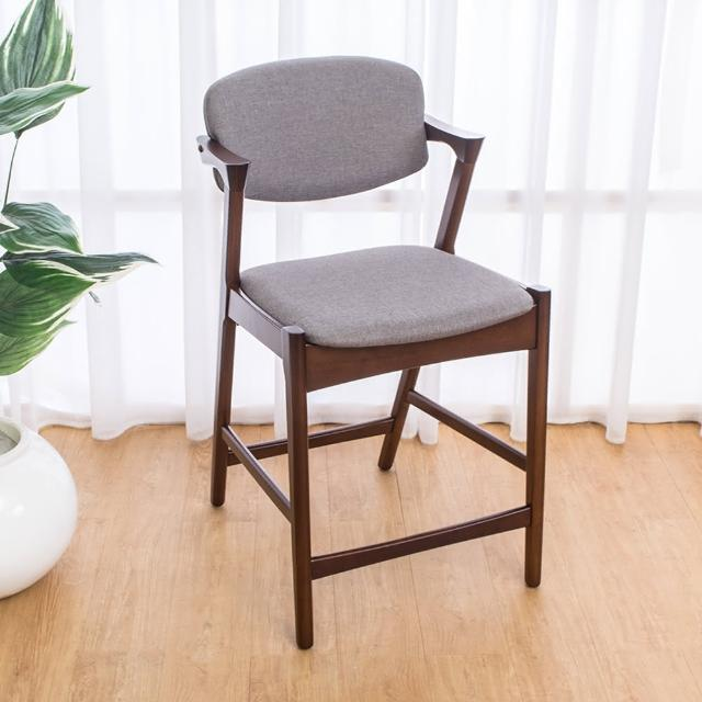 【Bernice】莫理斯實木吧台椅-吧檯椅-高腳椅(矮)