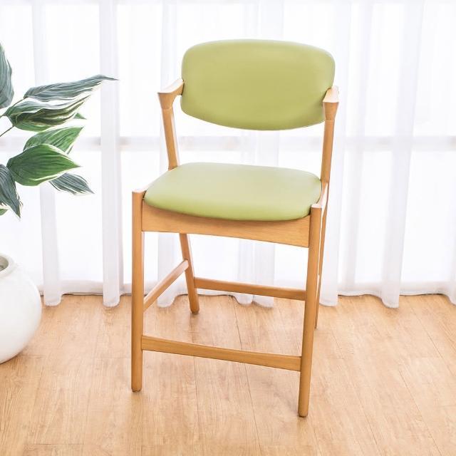 【Bernice】雅芙塔實木吧台椅-吧檯椅-高腳椅(矮)