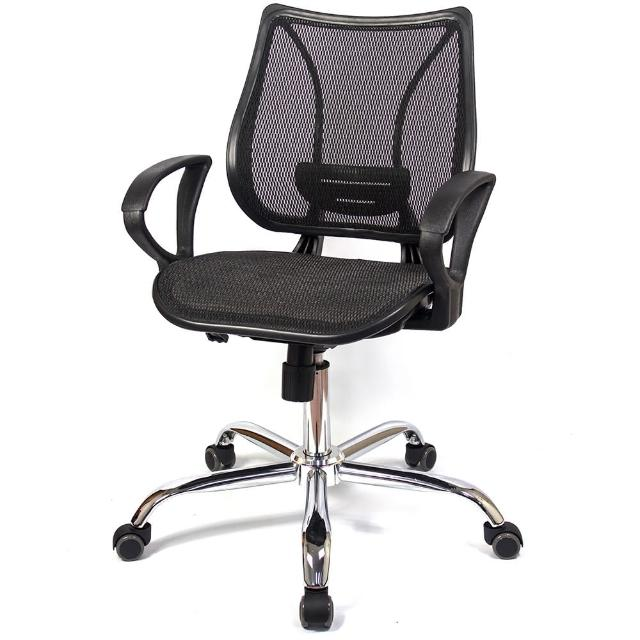 【aaronation愛倫國度】微笑機能金屬椅 - 辦公-電腦網椅(DW-2328有手鐵腳PU)