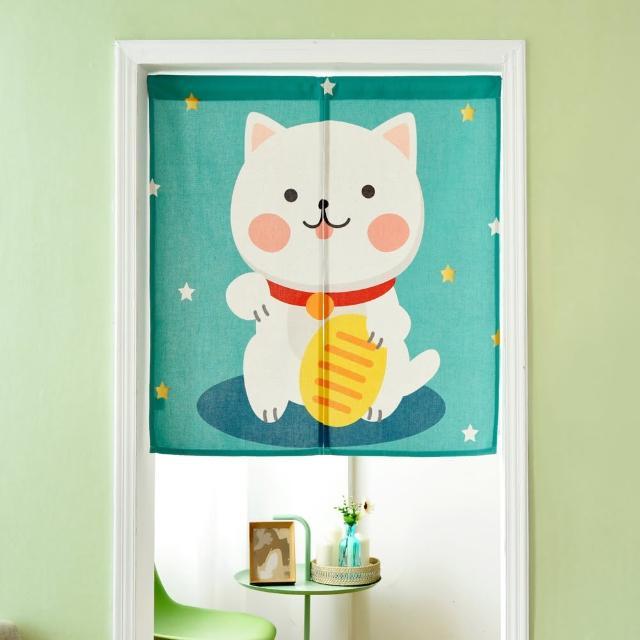 【伊美居】金幣貓門簾 85x90cm-1件