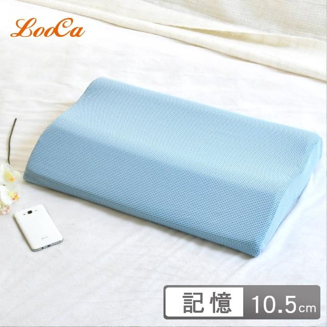 【LooCa】黑絲絨綠能兩用寶背紓壓枕(1入)
