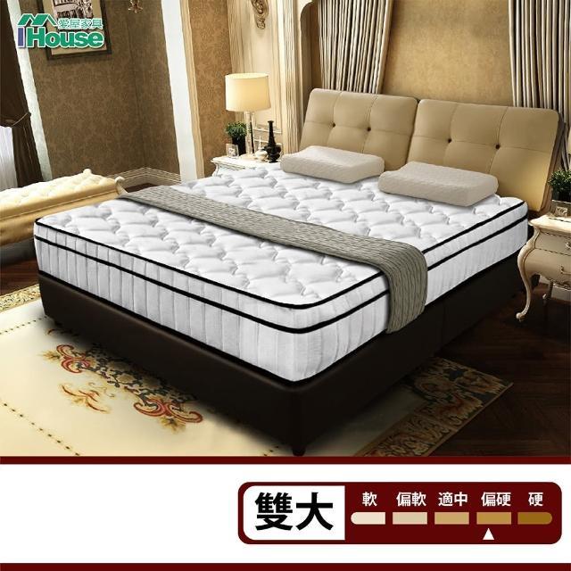 【IHouse】艾蜜拉 天然乳膠透氣蜂巢三線獨立筒床墊(雙大6x6.2尺)