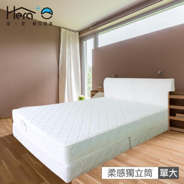 【HERA】Nicole加厚緹花布超柔感獨立筒床墊單人3.5尺(單人加大3.5尺)