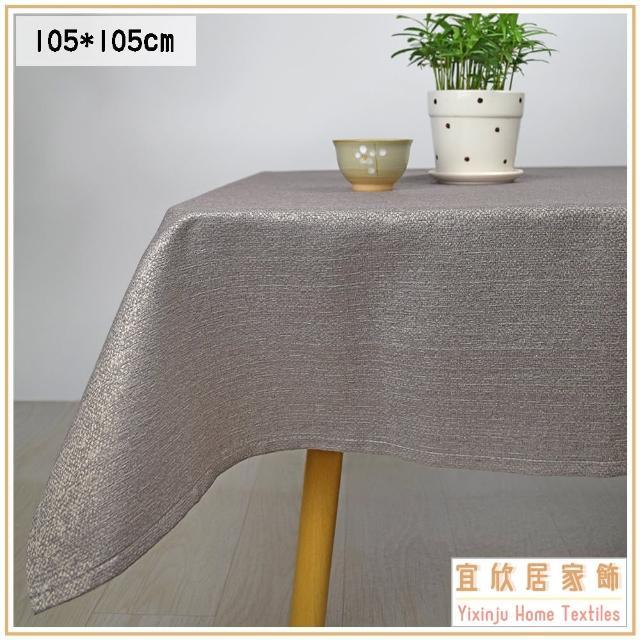 【宜欣居傢飾】典雅珠光-紫-防潑水精緻緹花桌巾(桌布-餐巾-野餐布-桌餐墊-檯布-小茶几用)