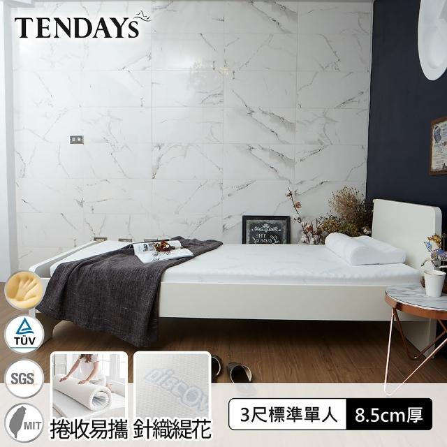 【TENDAYS】DS柔眠床 晨曦白 8.5cm厚(3尺 標準單人記憶床)