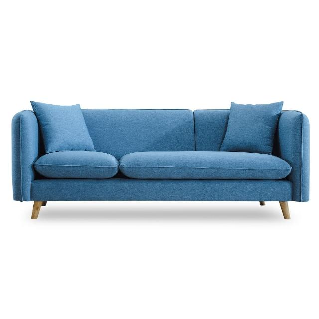 【時尚屋】愛葛莎三人座藍色沙發 MT7-315-12(免組裝 免運費 沙發)