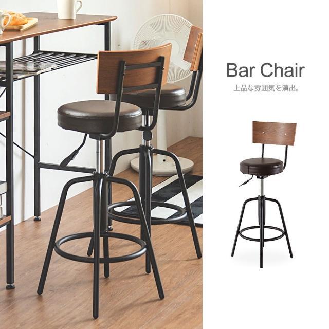 【樂活主義】復古風升降吧檯椅-餐椅-辦公椅-高腳椅-1入組