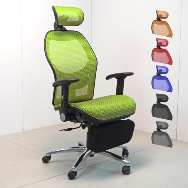 【LOGIS】LOGIS邏爵 阿爾邦雙網人體工學椅 全網椅 辦公椅 電腦椅 T85CSZ