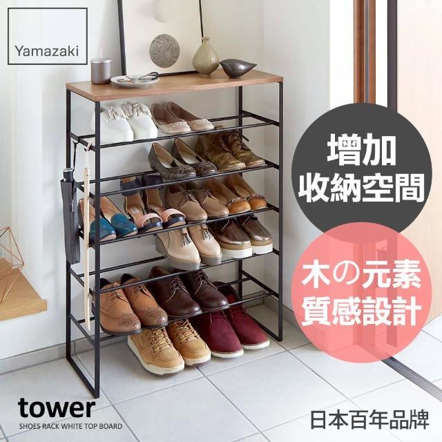 【YAMAZAKI】tower雅痞六層鞋架(黑)