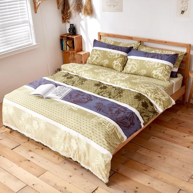 【幸福晨光】台灣製雲絲絨雙人床包三件組-梓檸莊園