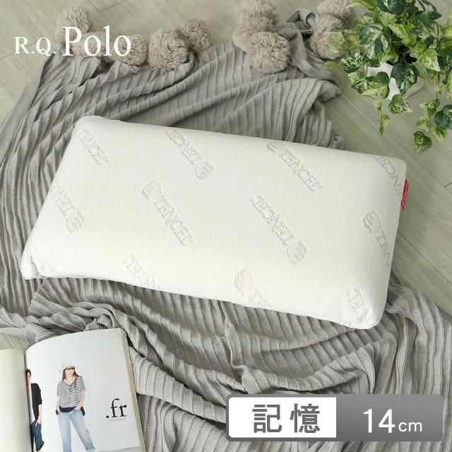 【R.Q.POLO】My Angel Pillow 美芙記憶枕 慢回彈 平衡放鬆(2入)