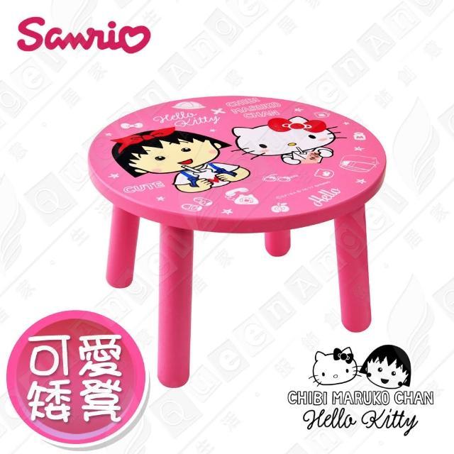 【Hello Kitty 小丸子】超可愛聯名款 KITTY 小丸子 矮凳 椅子 兒童椅 和室椅(台灣製正版授權)