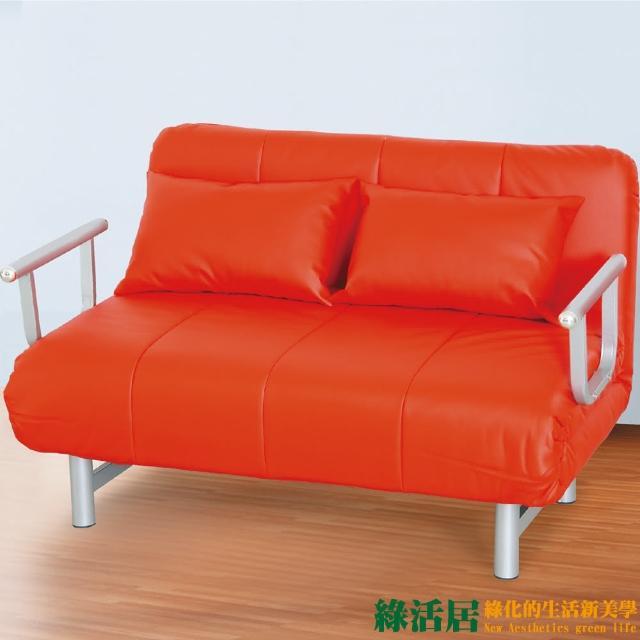 【綠活居】布特  時尚絲絨布&皮革機能沙發-沙發床(拉合式機能設計+三色可選)