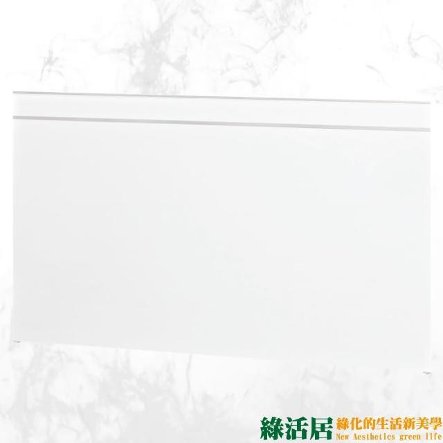 【綠活居】梅娜   時尚3.5尺單人床頭片(六色可選)