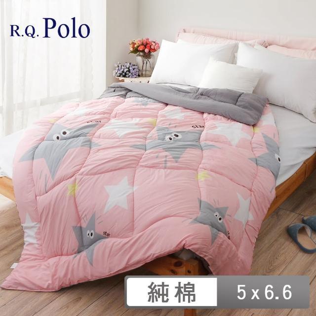 【R.Q.POLO】輕柔荷蘭軟糖被 保暖春秋被 暖暖被 厚毯被(150X200CM)