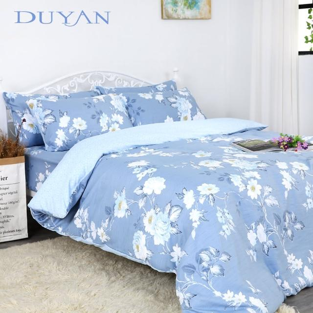 【DUYAN 竹漾】天絲雙人加大床包三件組- 花間序