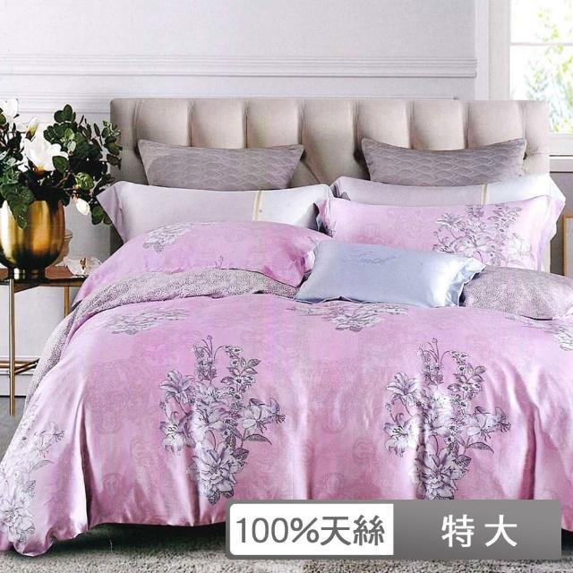 【貝兒居家寢飾生活館】頂級100%天絲床罩鋪棉兩用被七件組(特大雙人-花境入夢)