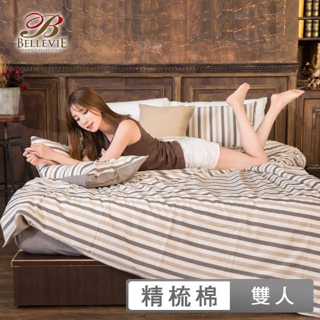 【BELLE VIE】水洗棉 雙人床包兩用被五件組(多款任選)