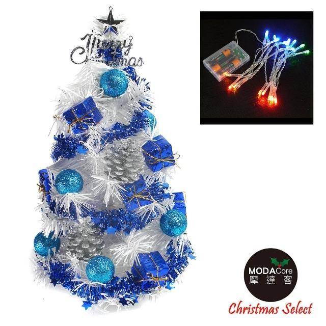 【摩達客】台灣製迷你1呎-1尺30cm(裝飾白色聖誕樹 雪藍銀松果系+LED20燈彩光電池燈)
