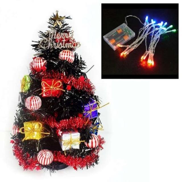【摩達客】台灣製迷你1呎-1尺30cm(裝飾黑色聖誕樹 糖果禮物盒系+LED20燈電池燈 彩光)